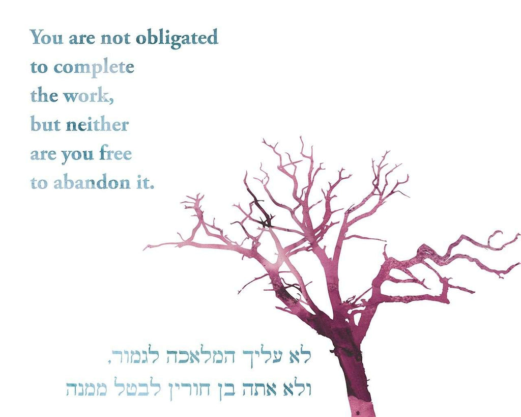 You are not obligated to complete the work jewish art print