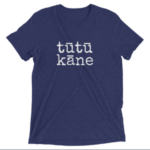 tūtū kāne - Men's T-Shirt - 2 colors