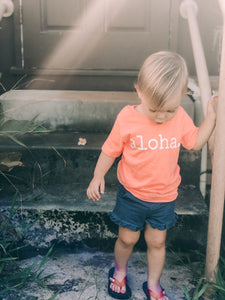 aloha. - CHILD/YOUTH T-Shirt