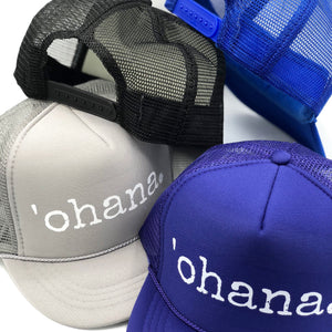 'ohana hat - CHILD sizes - various colors