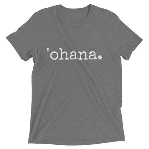 'ohana. T-Shirt - Unisex Adult Sizes - various colors - up to 4XL - Made To Order