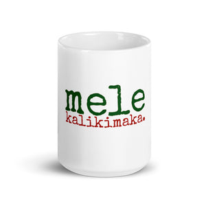 Mele Kalikimaka (Merry Christmas) - Mug - Made To Order