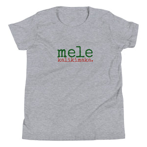 Mele Kalikimaka (Merry Christmas) Child Short Sleeve T-Shirt - Made To Order