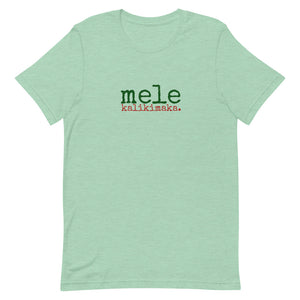 Mele Kalikimaka (Merry Christmas) Short-Sleeve Unisex Adult T-Shirt - Made To Order