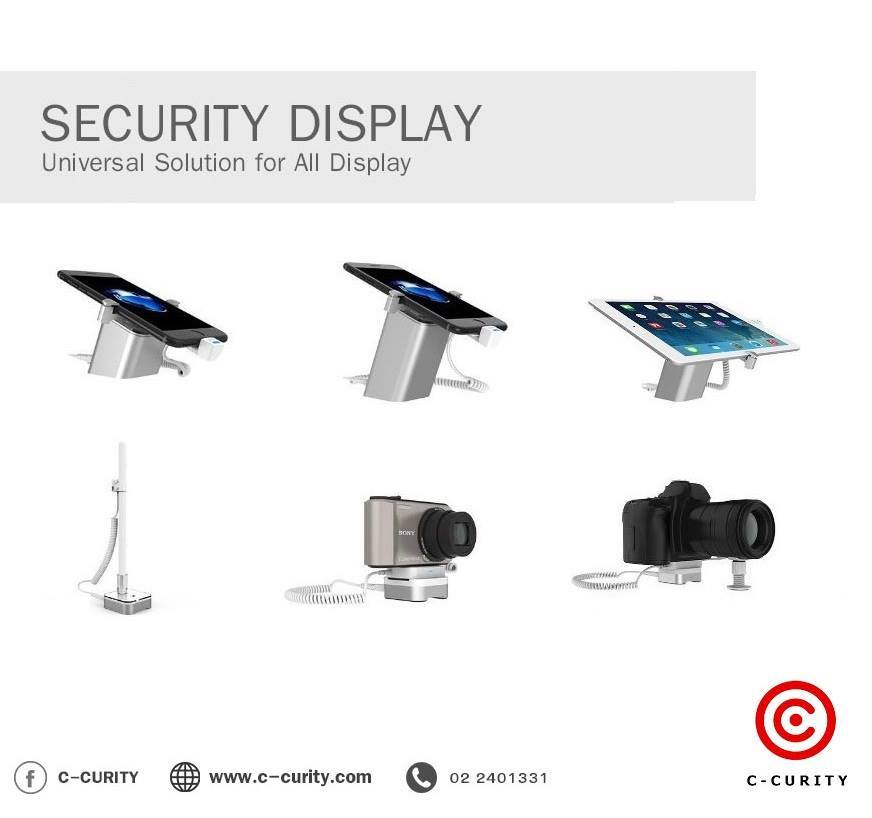 Security Display