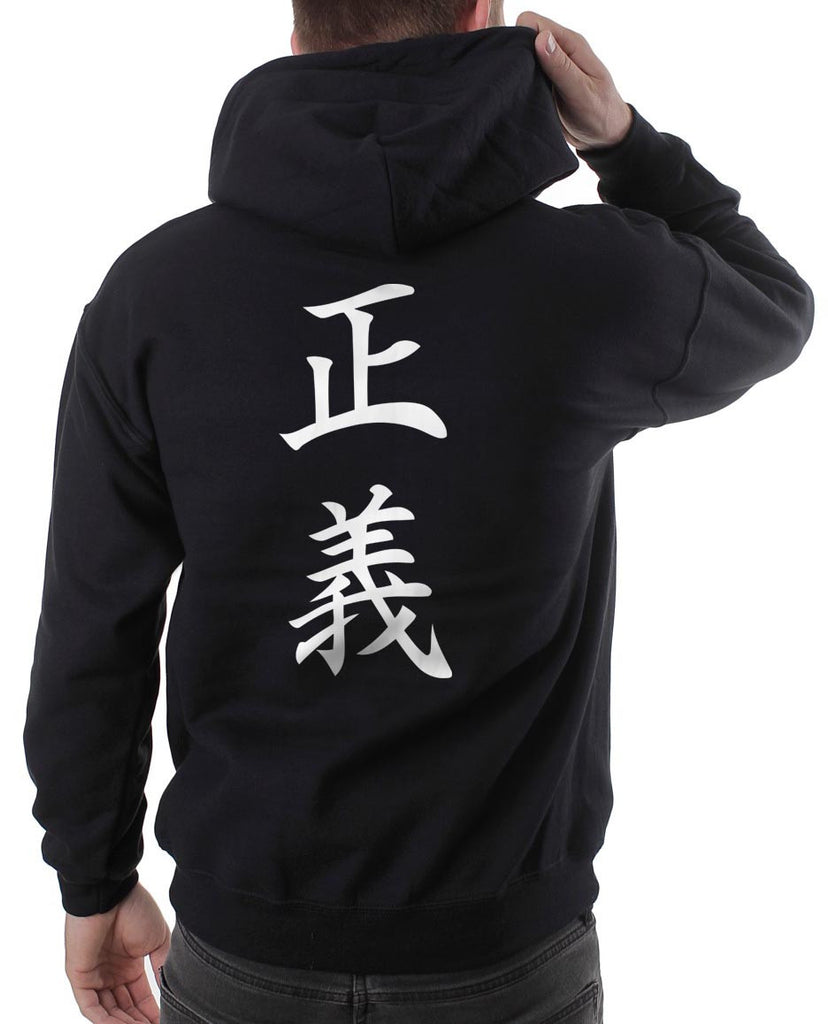 Admiral Fujitora One Piece On BACK Unisex Pullover Hoodie - Meh. Geek - 3