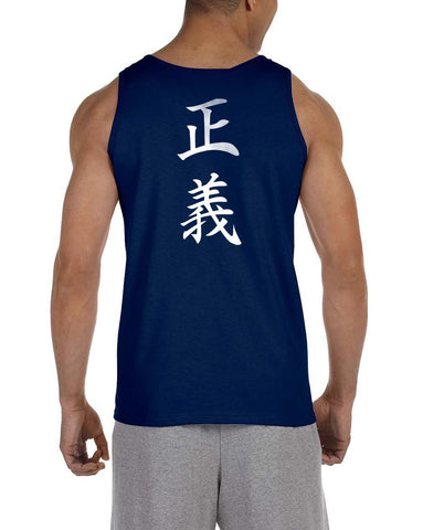 Admiral Fujitora One Piece On BACK Men Tank Top - Meh. Geek - 1