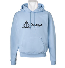 Always Deathly Hallows Harry potter Unisex Pullover Hoodie - Meh. Geek