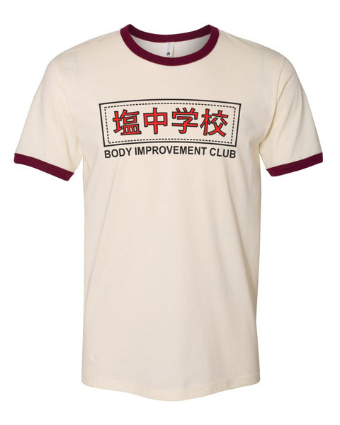 Body Improvement Club Mob Psycho 100 Ringer Unisex T-shirt / tee PA