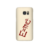 E = MC2 Senku Dr. Stone Samsung Galaxy Snap or Tough Case