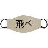 Fly High Kanji Face Mask