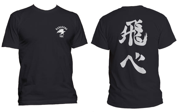 Fly High Back Karasuno Pocket Man Men T-shirt / Tee