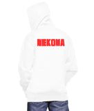 Nekoma High School Back Unisex Pullover Hoodie Adult