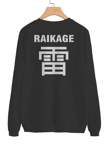 Raikage Symbol on Back Naruto Unisex Crewneck Sweatshirt Adult