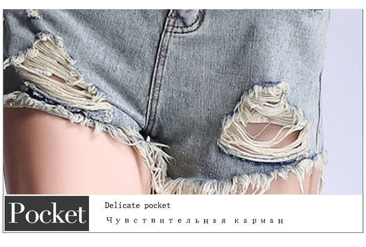 High Waist Frayed Hole Denim Shorts