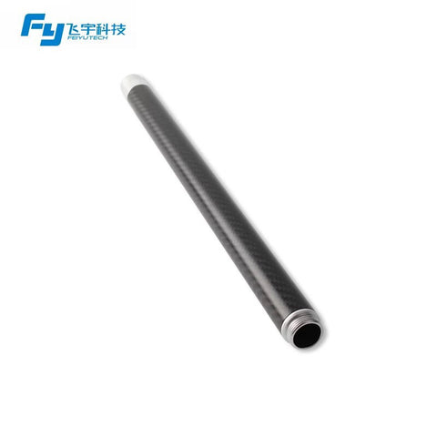 Feiyu Tech Carbon Fibre Extension Pole - ProPlus
