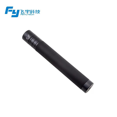 Feiyu Tech Extension Pole (Extendable) - ProPlus