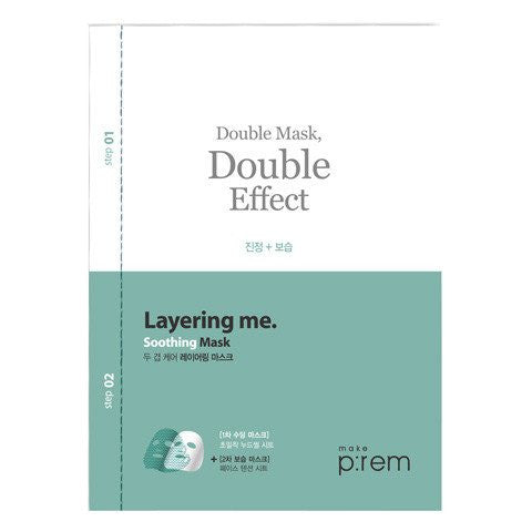MAKE P:REM Layering me. Soothing Double Mask (2pcs)
