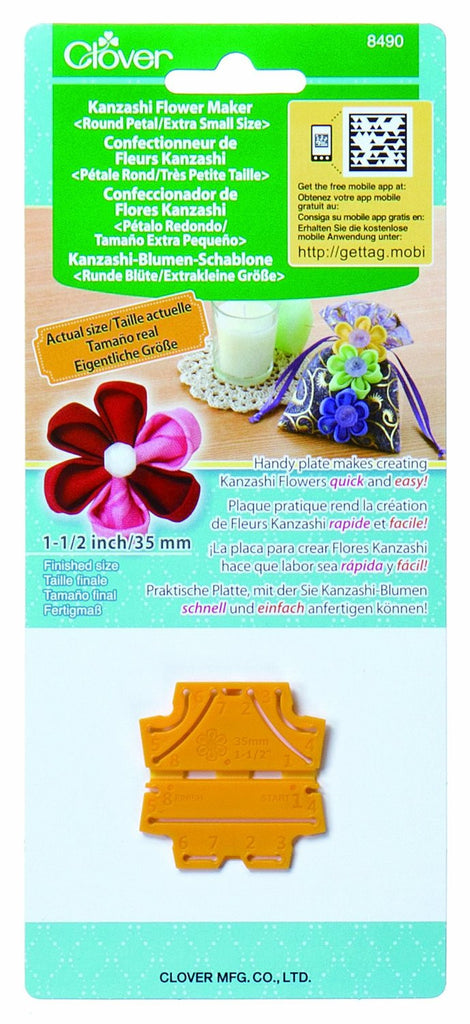 Clover Kanzashi Flower Maker Art No. 8490 (Round Petal/Extra Small Size)