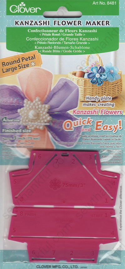 Clover Kanzashi Flower Maker Art No. 8481 (Round Petal/ Large Size)