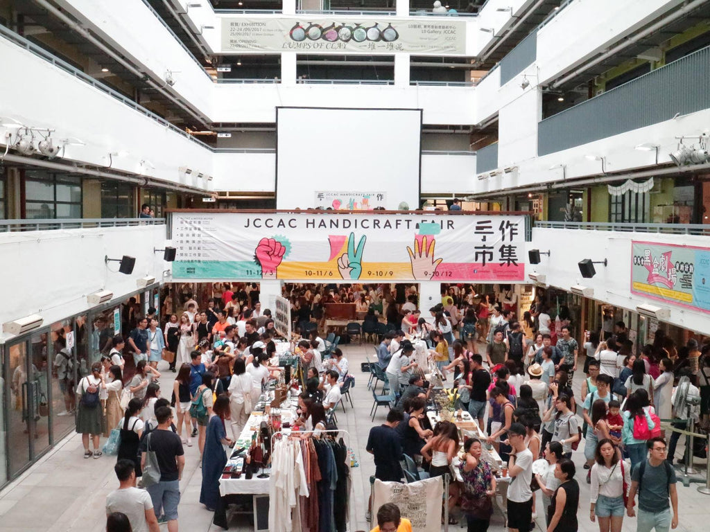 JCCAC Handicraft Market 17-18 Mar.18