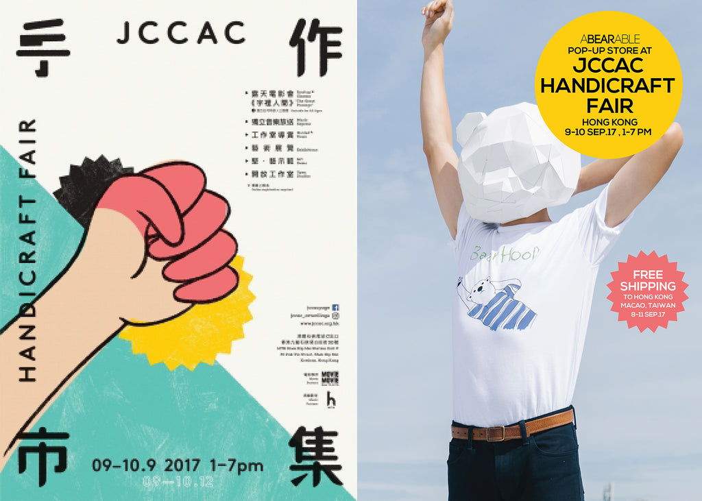 JCCAC Handicraft Market 9-10 Sep.17 (Hong Kong)