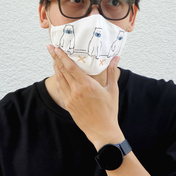 Changeable color fabric mask, Social Distancing (black strap)