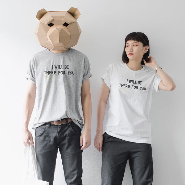 I WILL BE BEAR FOR YOU, Changeable color t-shirt (White)