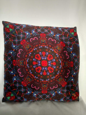 Silk Satin 16mm Pillow Cover 7 - 16x16 Inches