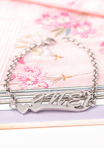U-KISS Kiss Necklace