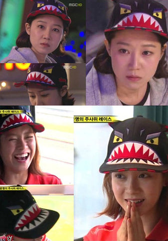 Running Man Song Ji Hyo The Greatest Love Gong Hyo Jin Cap