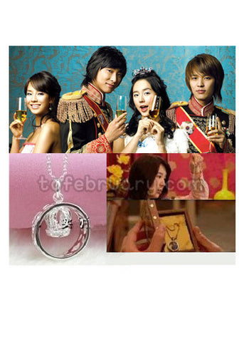 Princess Hours Goong Crown Necklace