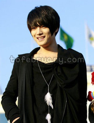 Heaven's Postman Kim Jae Joong Feathered Necklace