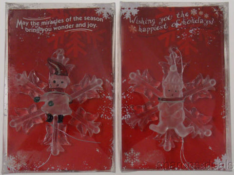Lot 2 Holiday Glow Glass Snowflake Christmas Tree Ornaments Bear Handpainted NEW - FUNsational Finds - 1