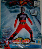 Kamen Rider Dragon Knight Child Halloween Costume Size Small Disguise Mask Purim - FUNsational Finds - 1
