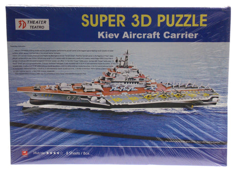 "Super 3D Kiev Aircraft Carrier Colored Puzzle Soviet Union 28"" Long Foam Model"