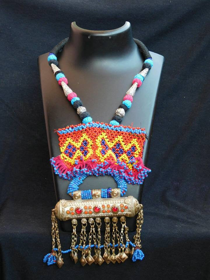 Multicoloured 12 Afgani Jewellery