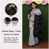 Beige Black Handloom Cotton Silk Sarees