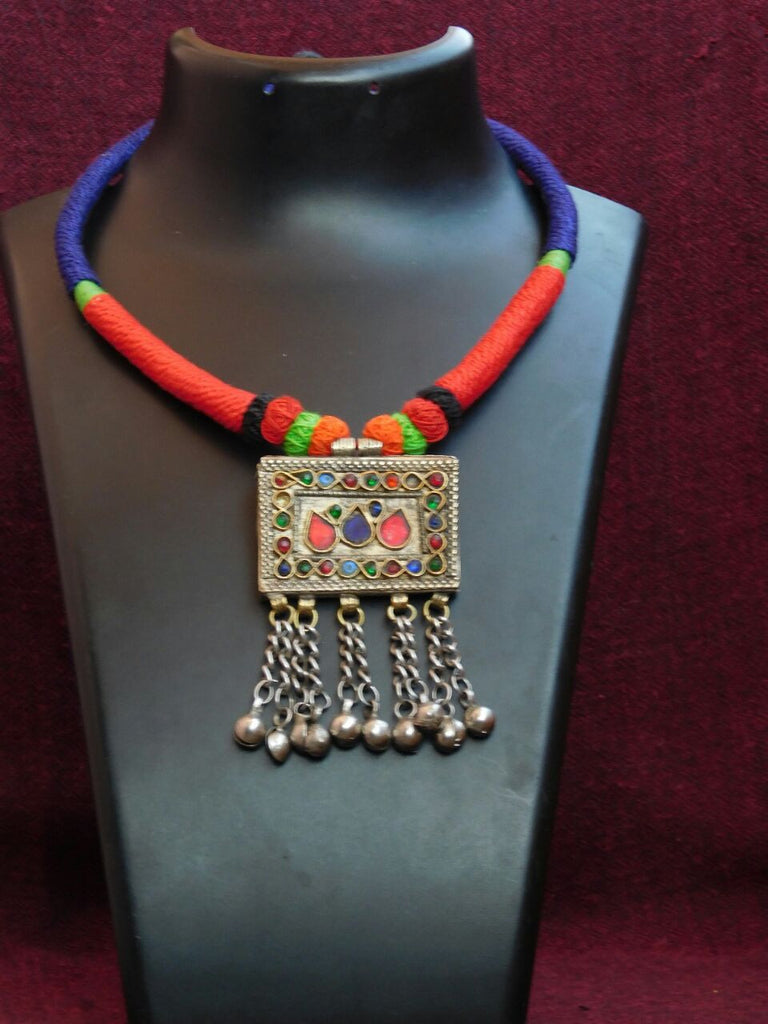 Multicoloured 16 Afgani Jewellery
