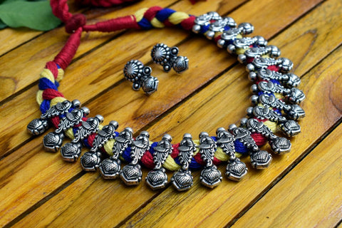 Multicoloured 3 Afgani Jewellery