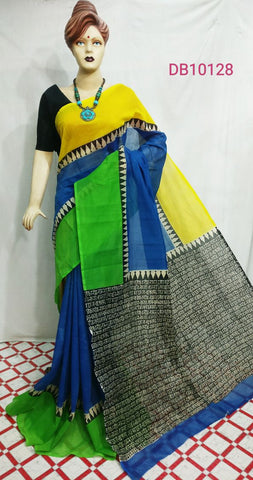 Navy Blue New UnStitched Chanderi Santoon Salwar