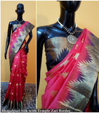 Red Golden Kanchivaram Silk Sarees