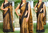 Yellow Grey Uppada Silk Sarees