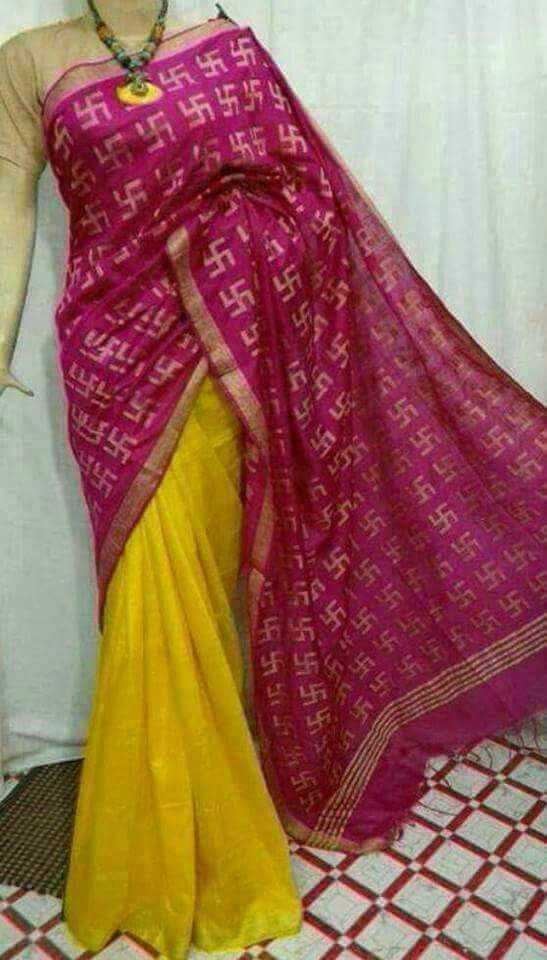 Purple Yellow Bhagalpuri Silk Sarees
