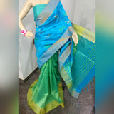 Blue Green Dupion Silk Sarees
