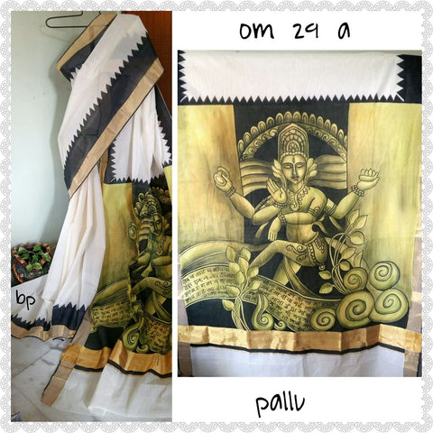 Yellow Kerala Cotton Sarees