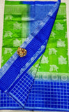 Green Blue Dupion Silk Sarees