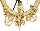 FRENCH LOUIS XV STYLE GILTWOOD MIRROR WITH SCONCES 19th Century ( 1800s ) - Old Europe Antique Home Furnishings