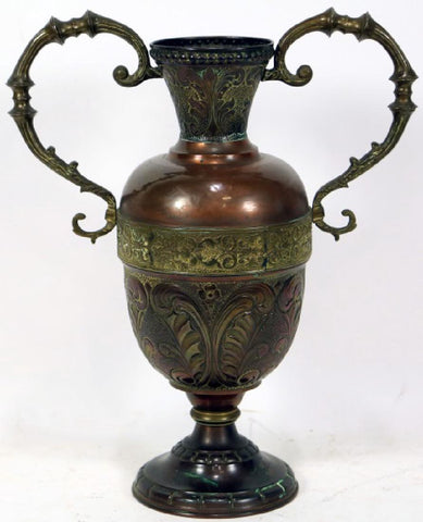 LOVELY VICTORIAN REPOUSSE BRASS VASE, 19th Century ( 1800s )!!! - Old Europe Antique Home Furnishings