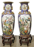 "Vases, Chinese Porcelain Floor, Pair, 64.5""H, Stunning, Floral and Pheasant Design, Vintage! - Old Europe Antique Home Furnishings"